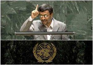 Ahmedinijad